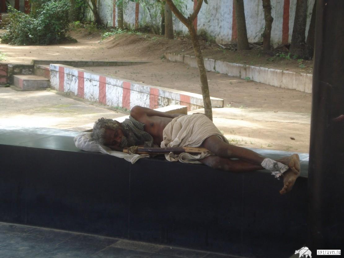 Непутевые заметки в Индии