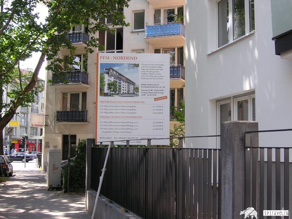 Обои улица, Гёттинген, германия, Germany, здания, Gottingen, street. Города foto 19