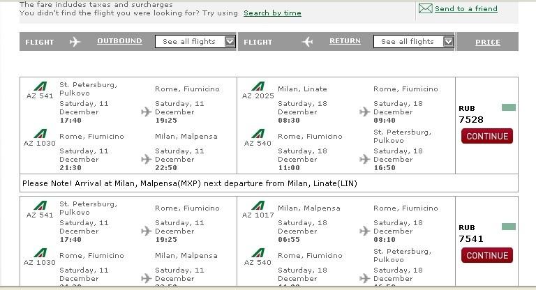 Alitalia продает дешевые билеты в Милан из Санкт-Петербурга