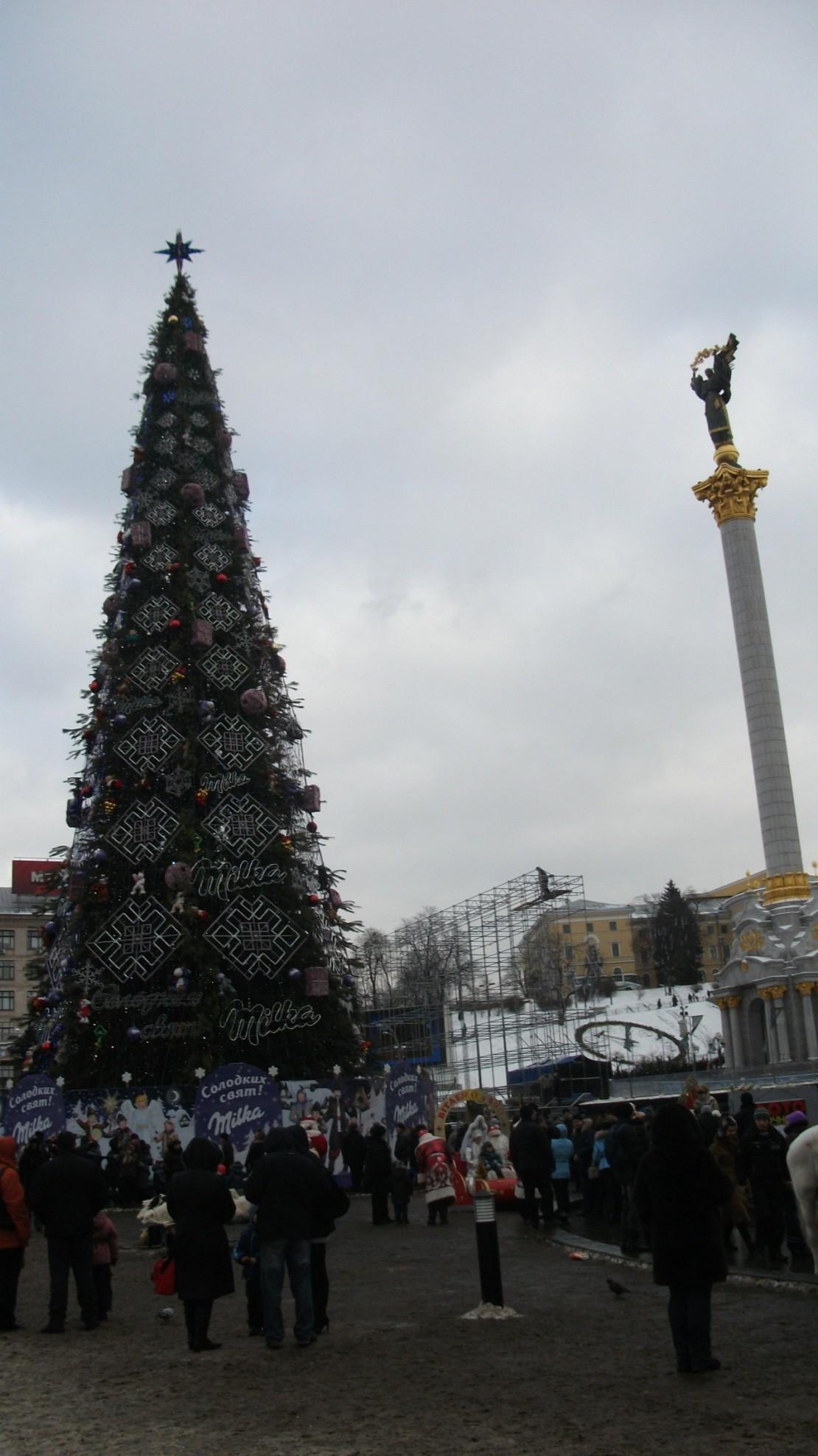 Новогодние каникулы на Украине