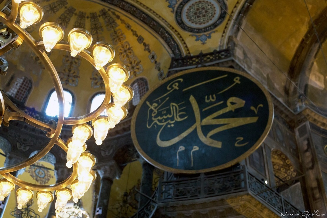 Всё исключено. Опыт путешествия по Турции «без пакета»