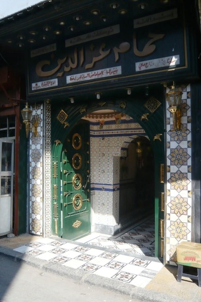 Дамаск. Сирия