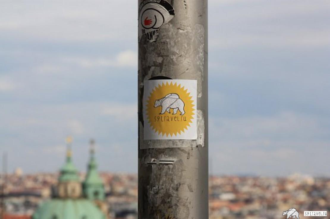 Обклеим весь мир стикерами
