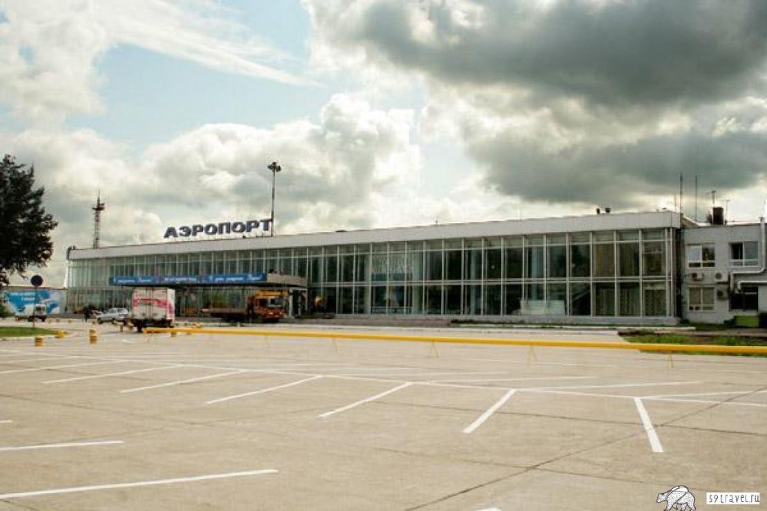 Аэропорт Большое Савино - Пермь (Airport Bolshoe Savino), Россия