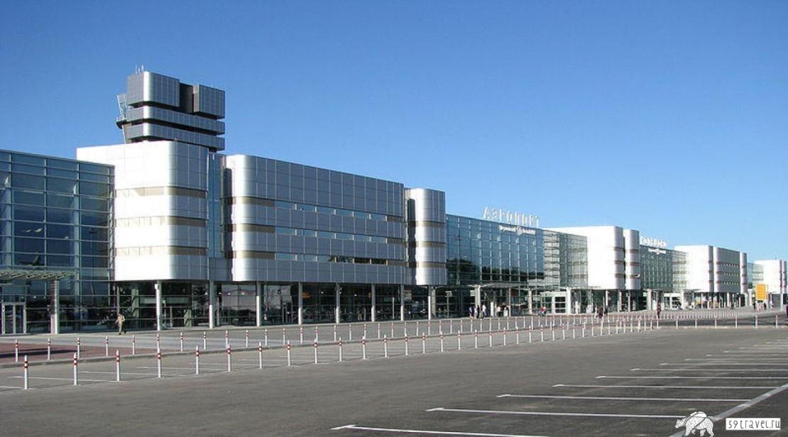 Аэропорт Кольцово - Екатеринбург (Airport Koltsovo), Россия
