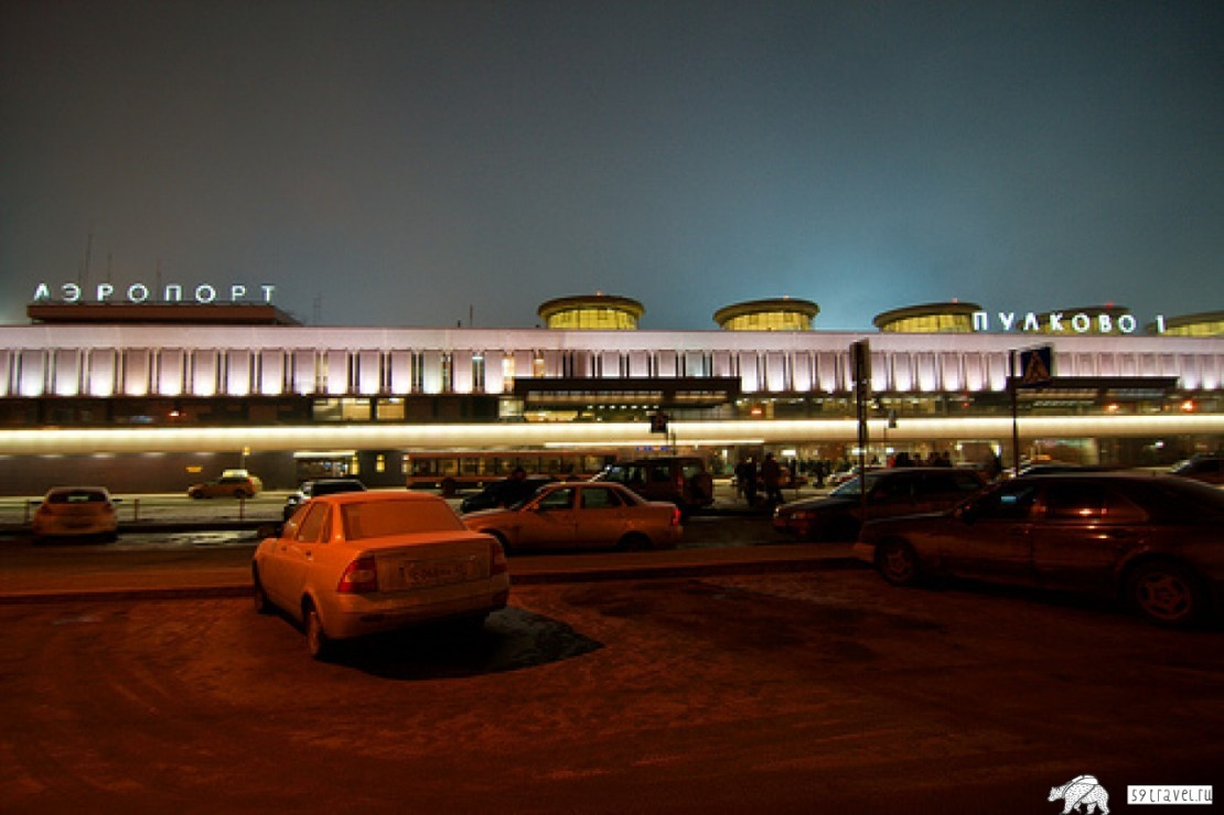 Аэропорт Пулково - Санкт-Петербург (Airport Pulkovo), Россия