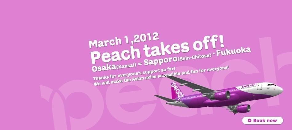 В Японии появиллся новый лоукост - авиакомпания flypeach.