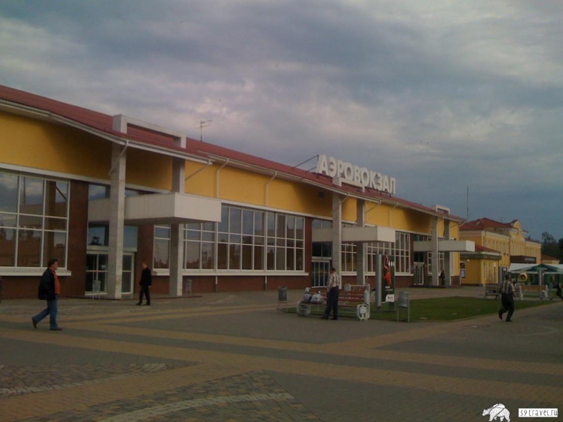 Аэропорт Краснодар - Пашковская (Airport Pashkovskaya), Россия