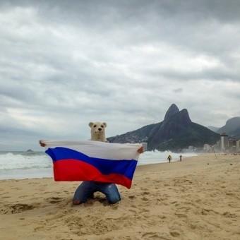 Поездка на Чемпионат Мира в Бразилию