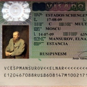 Кратко о шенгенских визах