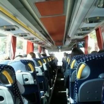Rede Expressos - автобусная компания в Португалии