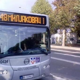 Автобусы в Сербии