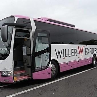 Willer Express - автобусные перевозки в Японии