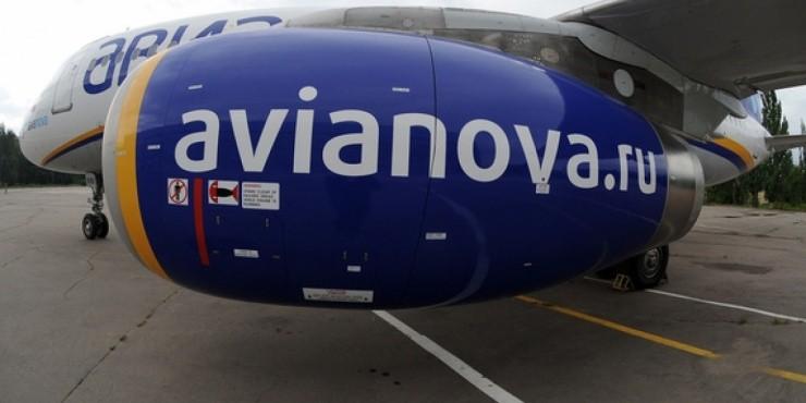 Авианова будет летать из Перми в Москву ежедневно