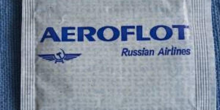 Аэрофлот начал продажи билетов на второй ежедневный рейс по маршруту Пермь - Москва