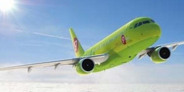 S7 Airlines - Сибирь