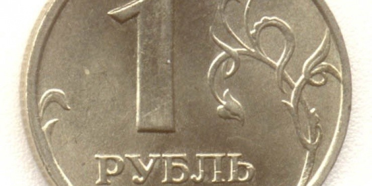 У Авиановы распродажа за 1 рубль