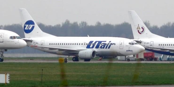 UTair планирует открыть рейсы из Перми в Израиль