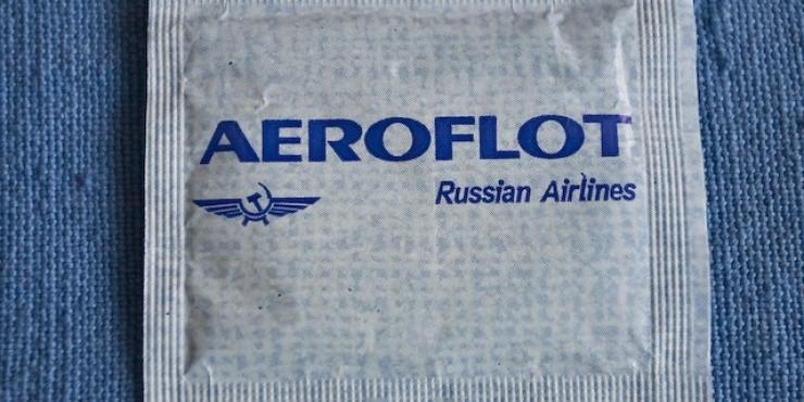 Новые рейсы из Перми
