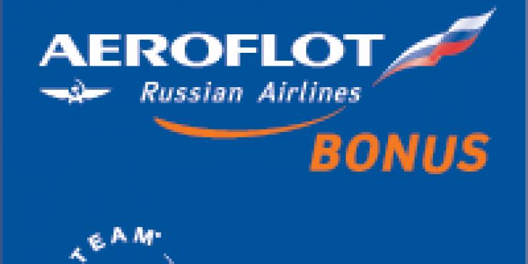 Аэрофлот продолжает ухудшать свою бонусную программу