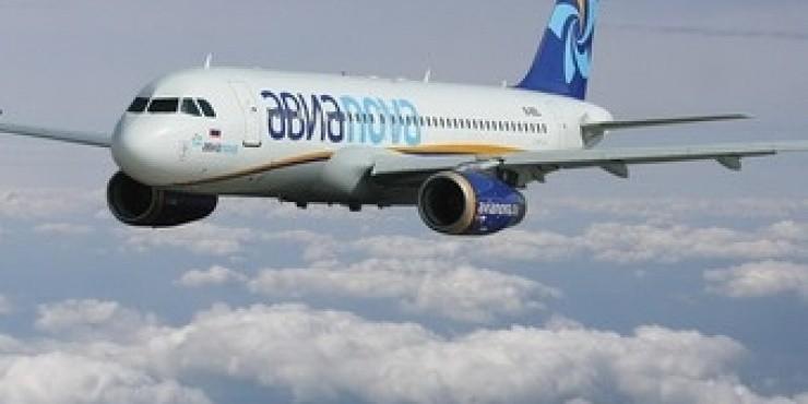 Распродажа авиакомпании Авианова