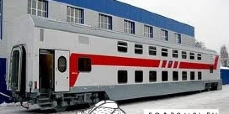 РЖД планирует пустить двухэтажные вагоны к Черному морю и в Поволжье