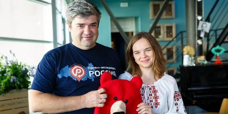 Сергей Доля путешествует по России