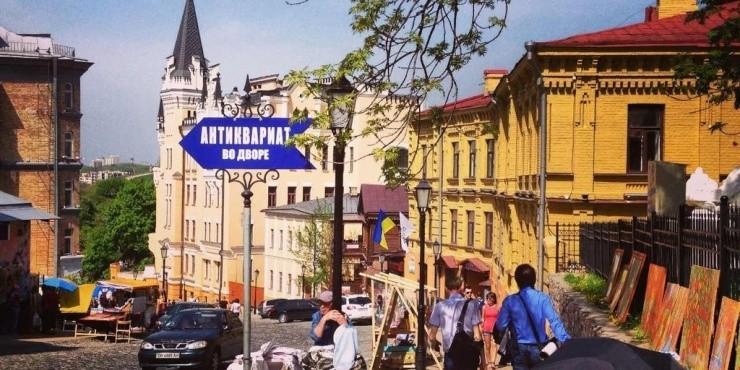 15 вещей, которые нужно сделать в Киеве