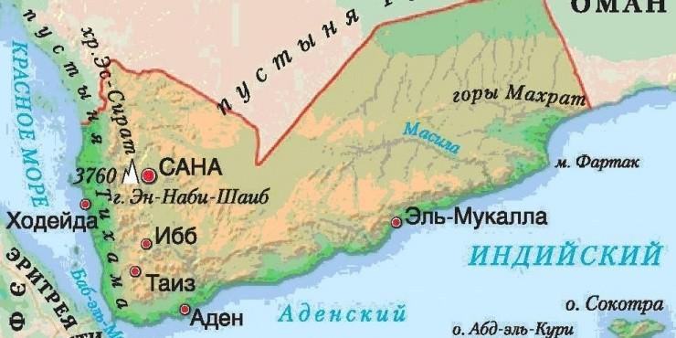 Как Вселенная нас в Йемен не пустила