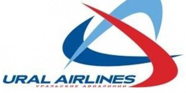 Новый маршрут авиакомпании