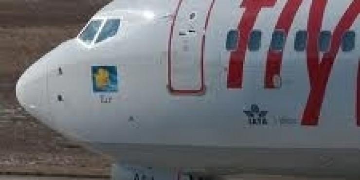 Распродажа авиабилетов из Турции от Pegasus Airlines