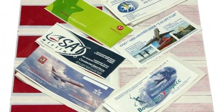 Возврат авиабилетов основных авиакомпаний