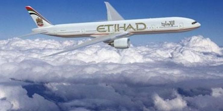 World Travel Awards опубликовал рейтинг авиакомпаний и аэропортов