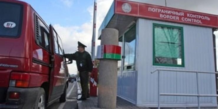 Россия, Казахстан и Белоруссия отменяют таможенный досмотр граждан