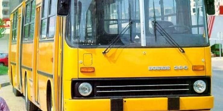 Рейтинг стоимости проезда на общественном транспорте