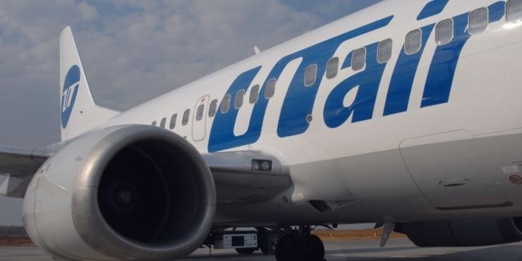 Utair продает недорогие билеты до 5 декабря