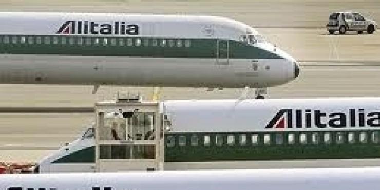 Авиакомпания Alitalia сменила терминал в Шереметьево