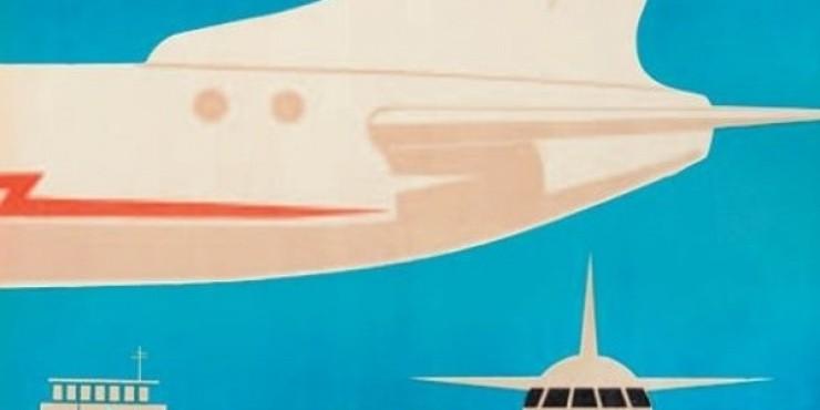 Аэрофлот повысил топливный сбор на внутрироссийских рейсах