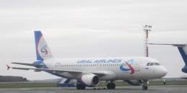 Перелеты из Санкт-Петербурга в Москву и обратно с Уральскими Авиалиниями
