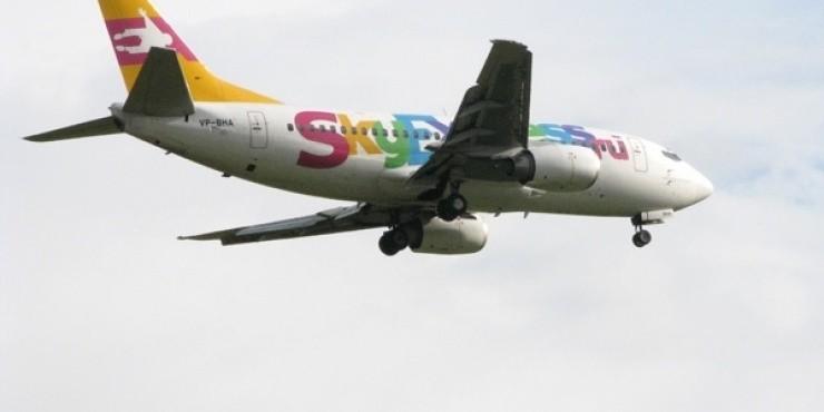 Распродажа Sky Express
