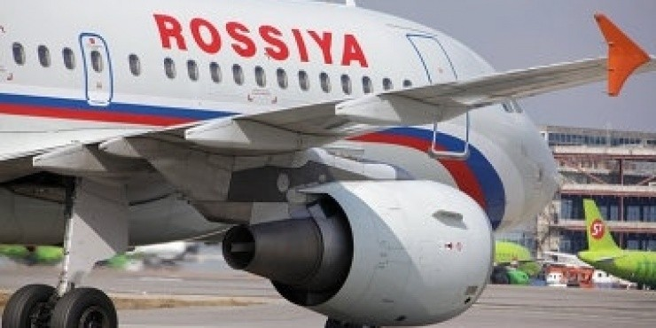 ГТК Россия преобразовано в ОАО Авиакомпания