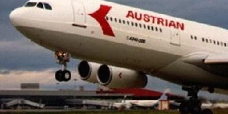 Распродажа авиакомпании Austrian