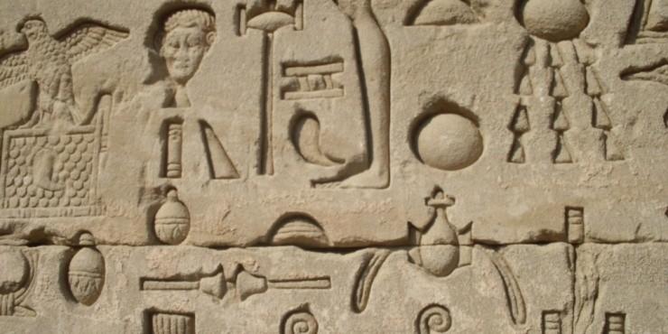 ЕГИПЕТ или КАК СОКРАТИТЬ ЗИМУ НА НЕДЕЛЮ