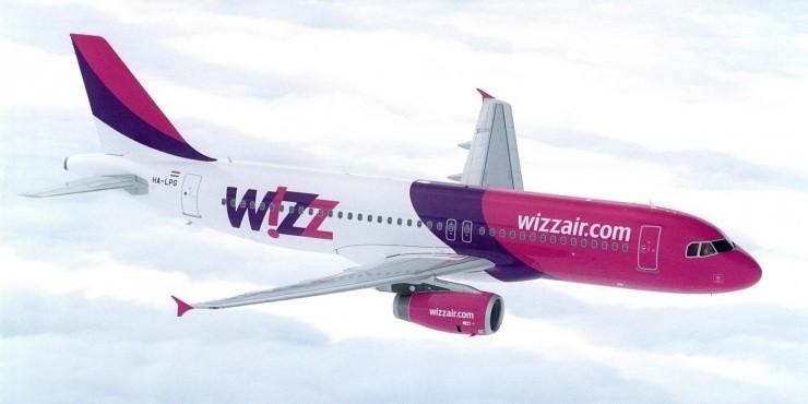 Дешёвые авиабилеты WizzAir: Москва-Будапешт туда-обратно от 5 200 рублей