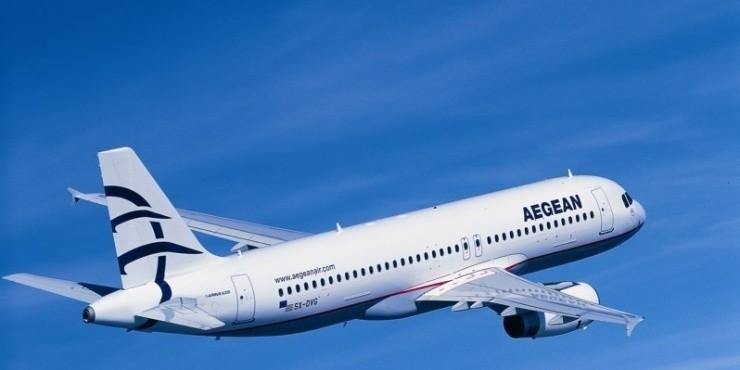 Недорогие билеты Aegean: из Москвы на Корфу и Кипр от 12 400 рублей
