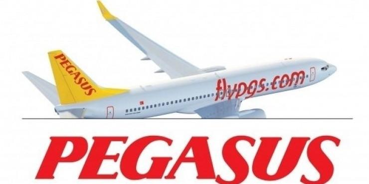 Дешёвые авиабилеты Pegasus: Москва-Стамбул туда-обратно от 7800 рублей