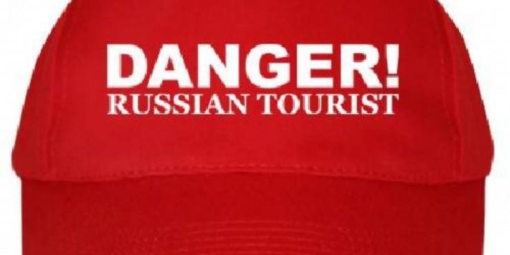Немцы ненавидят русских туристов