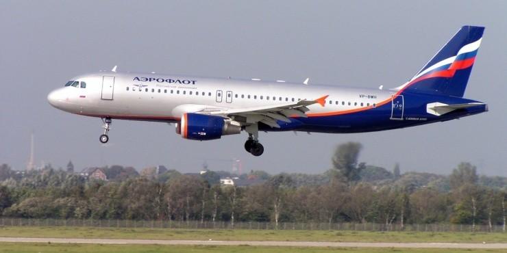 Аэрофлот увеличивает количество рейсов Москва-Пермь-Москва
