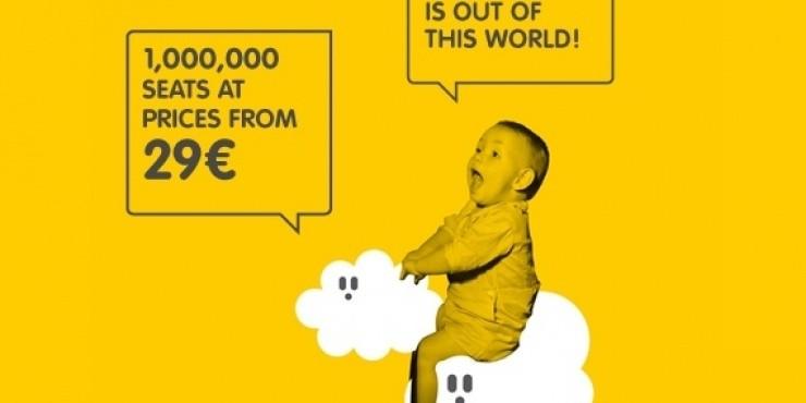 Распродажа испанских маршрутов от Vueling