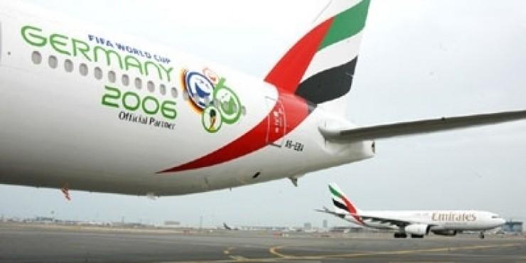 Emirates делает специальное предложение в экзотические страны